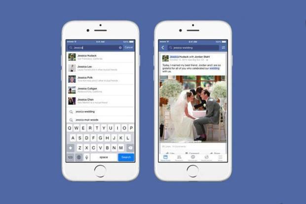 Facebook permitirá busca por posts antigos Divulgação/Facebook